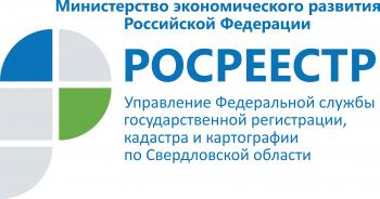 ЗЕМЕЛЬНЫЙ ФОНД РЕСПУБЛИКИ ТЫВА В 2020 ГОДУ